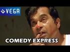 Comedy Express - 82 - Brahmanandam Comedy - Latest Telugu Comedy Scenes