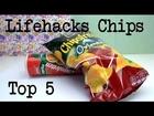 Life Hacks Top 5: Kartoffelchips / Tipps und Tricks / Life Hacking Anleitung / Tutorial | deutsch