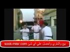 رقص ضباط شرطة علي أغنية حسين الجسمي  ( بشرة خير )
