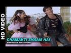 Chamakti Shaam Hai - Yaadein | Sonu Nigam & Alka Yagnik | Hrithik Roshan & Kareena Kapoor