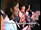 Myanmar Music Vdieo 1980 Soe Paing THE BEST LOVE SONG GOLD FISH - Myanmar Movie - Burmese Movie