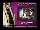 Mimbar Kis Ko Khty Hain - Allama Aqeel-ul-Gharvi