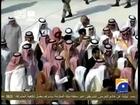 Ghusl-e-Kaaba Ceremony - 29 May, 2014
