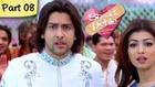 Shaadi Se Pehle (HD) - 08/09 - Romantic Comedy Movie - Akshaye Khanna, Ayesha Takia, Mallika Sherawat