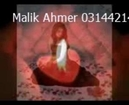 broken Heart sad urdu poetry ''KAHA THA NA YOUN SOTE HUWE MAT CHOR KE JANA'.dailymotion