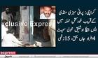 Shafiq Tanoli Blast