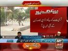 ARMY Chief Gen Raheel Sharif Lands In Karachi