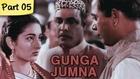Gunga Jumna - Part 05/14 - Cult Classic Blockbuster Hindi Movie - Dilip Kumar, Vyjayantimala