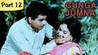 Gunga Jumna - Part 12/14 - Cult Classic Blockbuster Hindi Movie - Dilip Kumar, Vyjayantimala