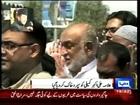 Dunya News - Allama Abbas Kumaili's son's fural held amid tight security