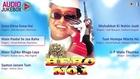 Hero No 1 Full Songs Audio Jukebox - Govinda, Karisma Kapoor, Anand Milind