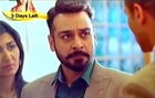 Bashar Momin Episode 14 Part 3 - September 12