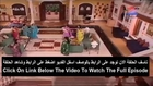 al banat zinat al bayt season 3 Full Episode 49