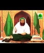How to Take Bath (01of02) Ghusl Ka Tariqah  by Muhammad ILyas Attar Qadiri Razavi