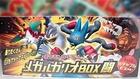Opening A Pokemon Rising Fist EX Battle Box!