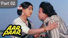 Aar Paar - Part 02/11 - Classic Blockbuster Hindi Movie - Mithun Chakraborty, Nutan