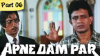 Apne Dam Par - Part 06/11 - Mega Hit Romantic Action Hindi Movie - Mithun Chakraborty