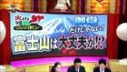 PART-1激論コロシアム・TV愛知・2014年10月12日御嶽山は人災でなかったのか?