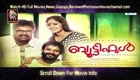 Beautiful Malayalam movie info 2011