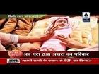 Yeh Rishta Kya Kehlata hai 2nd February 2015 Akshara Aur Naitik Ki Happy Family