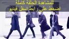 مراد علمدار الجزء التاسع الحلقة 37 | Wadi diab 9 ep 38