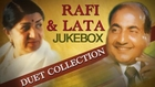 Best of Lata Mangeshkar & Moh Rafi Duets - Jukebox - Superhit Old Hindi Songs Collection