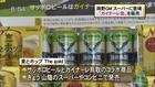 """岡野GMスーパーに登場 """"ガイナーレ缶""""を販売"""