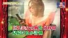 Japanese gameshow: SEXY CRAZY JAPANESE PRANK BIG BOOBS