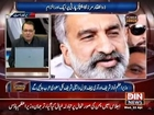 Zardari Want To Marry Ayyan Ali