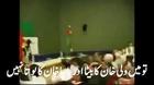 ANP and Asfandyar Wali Khan Exposed